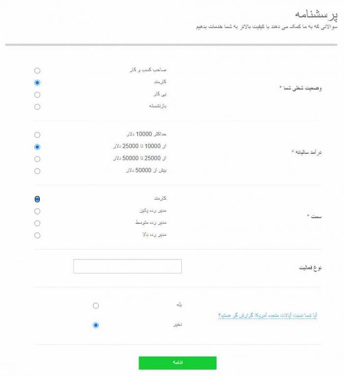 questionnaire-fibogroup